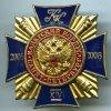 Cadet Corps Artillery