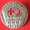Донор СССР 2
