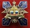 Кадетский корпус ВКС