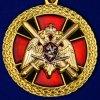 Медаль За боевое отличие. Росгвардия