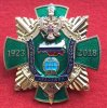 95 лет пограничной академии