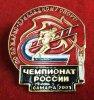 Чемпионат России в Самаре по пожарно-прикладному спорту